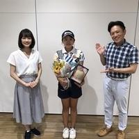 祝!プロテスト合格 山田彩歩プロ