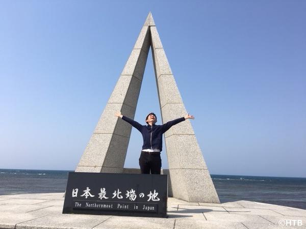 宗谷岬到着.JPG