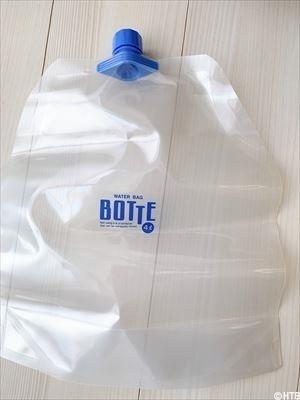 ボトル_R.JPG