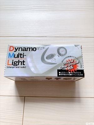 ライト_R.JPG