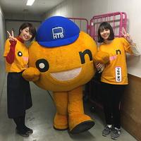 三省堂書店(札幌ステラプレイス店)