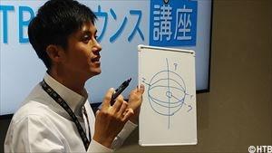 kikuchi_R.jpg