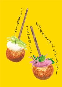 naganuma.jpg