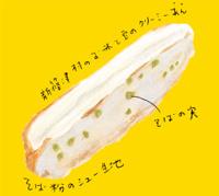 shinshinotsu.jpg