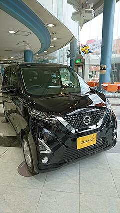 「札幌日産自動車」の杉本亙代表取締役社長