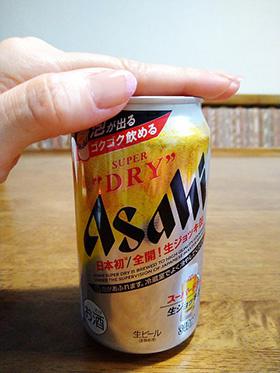 アサヒビールの枝伸 北海道統括本部理事本部長