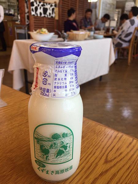 iwate03.jpg