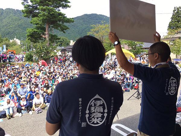 nigata08.jpg