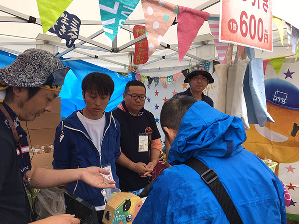 fukushima14.jpg