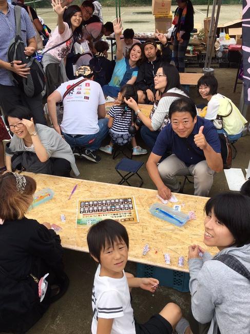 yamanashi19a.jpg