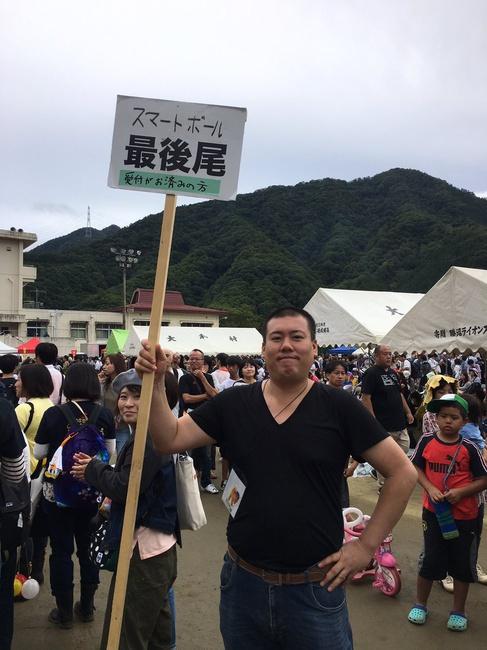 yamanashi19c.jpg