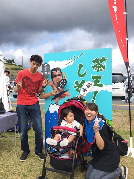 shizuoka07.jpg