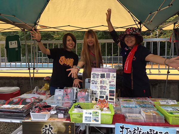 shizuoka14.jpg
