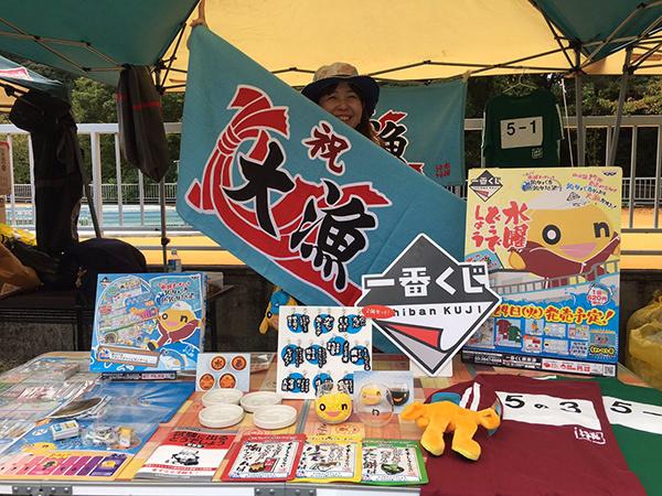 shizuoka15.jpg