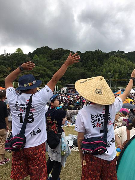 shizuoka32.jpg