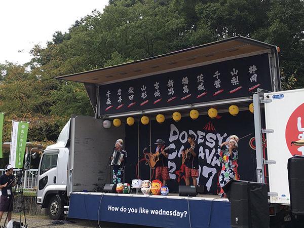 shizuoka36.jpg