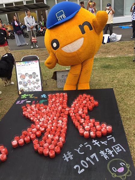 shizuoka43.jpg