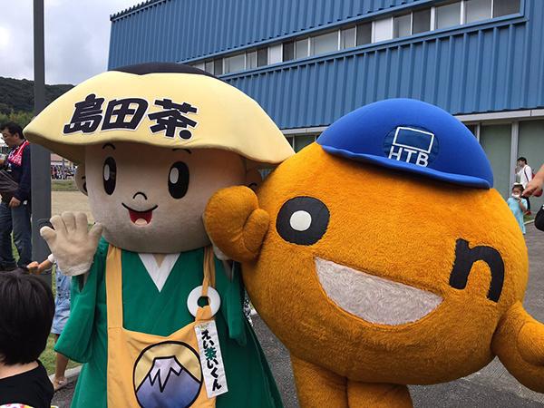 shizuoka44.jpg