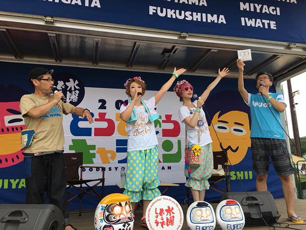 sc2018_hyogo06.jpg