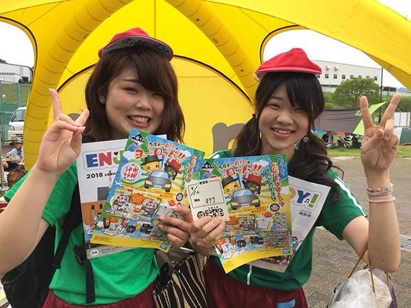 sc2018_hyogo13.jpg