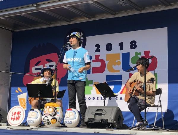 sc2018_nagano25.jpg