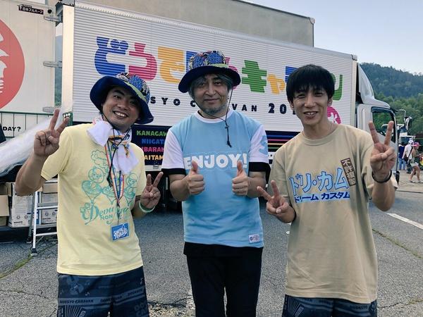 sc2018_nagano33.jpg