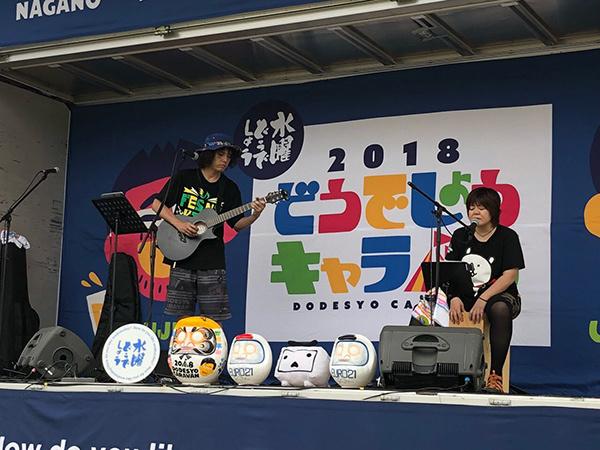 sc2018_sizu29.jpg