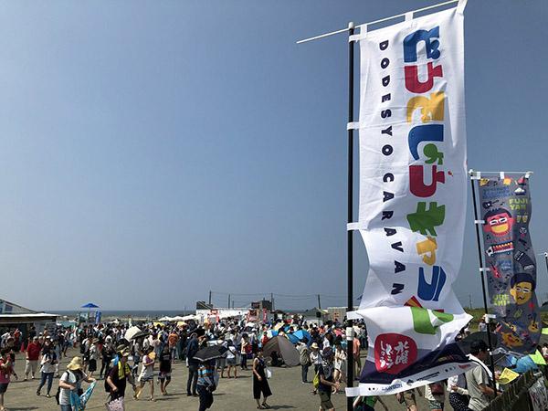 sc2018_kanagawa13.jpg