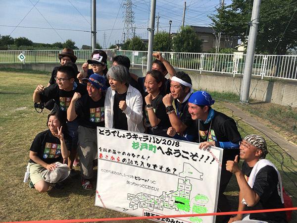 sc2018_saitama24b.jpg