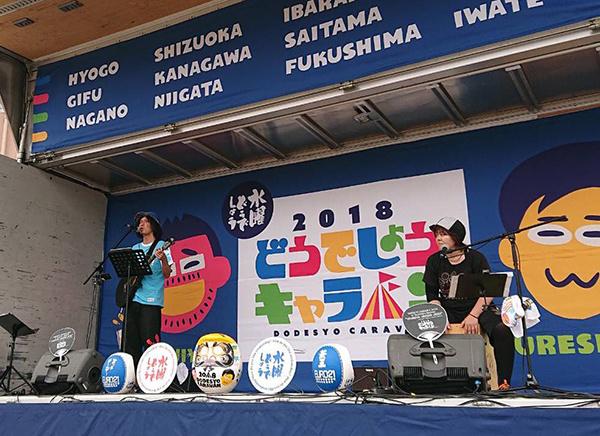 sc2018_fukushima24a.jpg