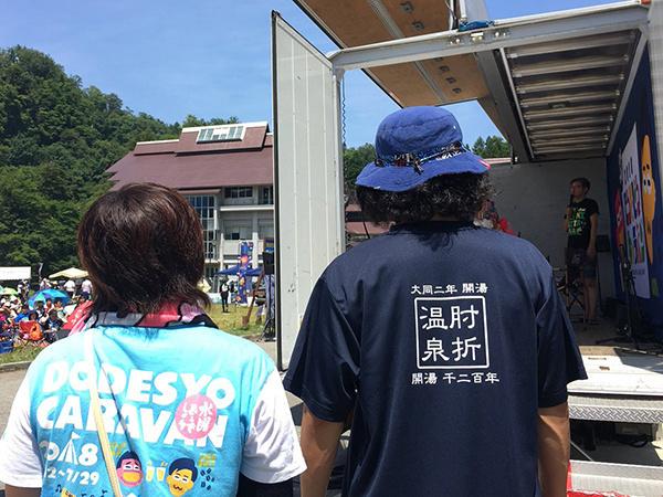 sc2018_yamagata24.jpg