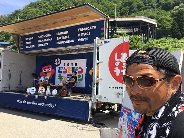 sc2018_yamagata30.jpg