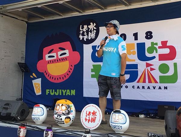 sc2018_yamagata32.jpg