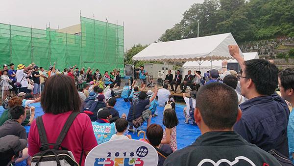 sc2018_iwate03.jpg