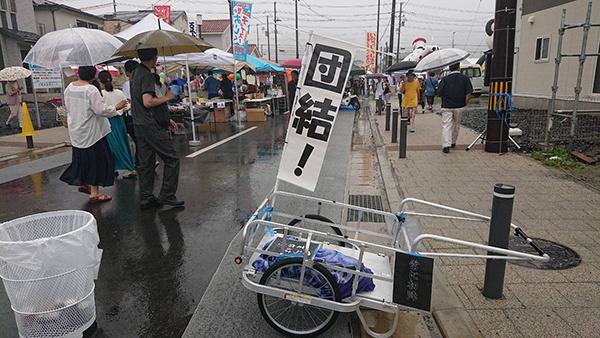 sc2018_iwate10b.jpg