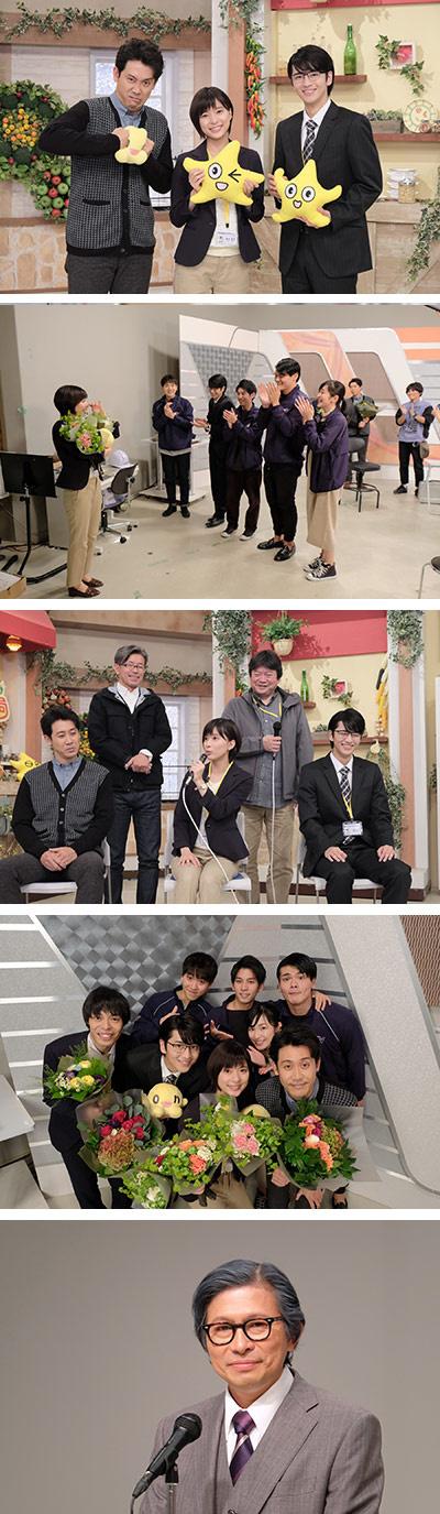 約2か月間に及ぶ撮影が終了!芳根さん、飯島さん、大泉さん出席の会見も!