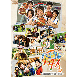 「ハナタレナックス第11滴」好評予約受付中!5/14発売