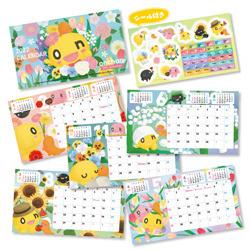 今年のテーマは「お花」♪恒例の卓上カレンダーが10/8(金)発売!