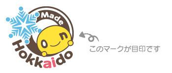 madeon_rogo.jpg