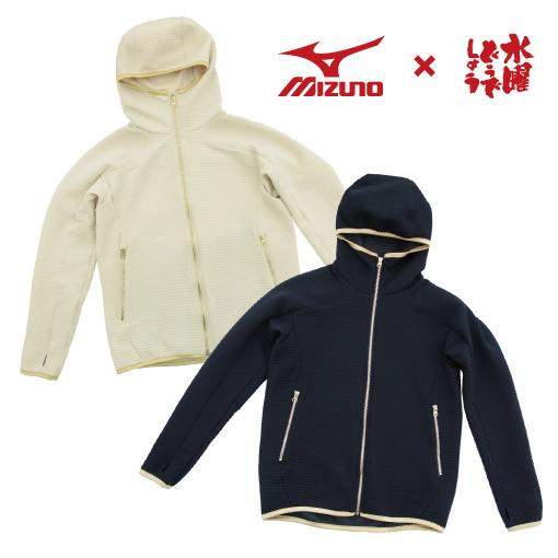 MIZUNO×水曜どうでしょう ブレスサーモ リップルキルトフーデッドジャケット