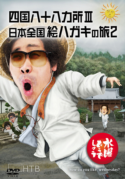 DVD26.jpg
