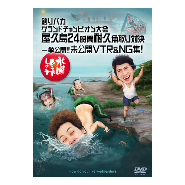 dvd27_jak.jpg