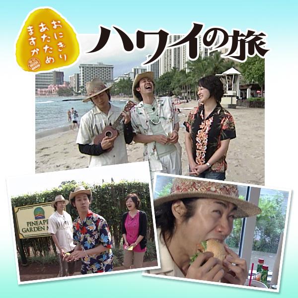 onigiri11_01.jpg