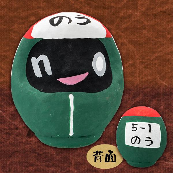 daruma_no.jpg