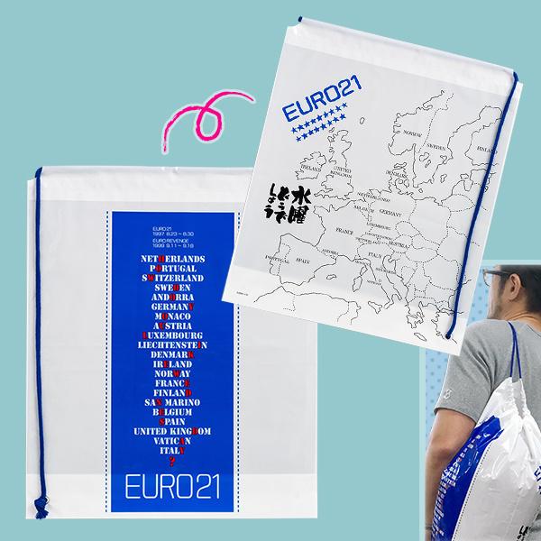 sd_eurobag.jpg
