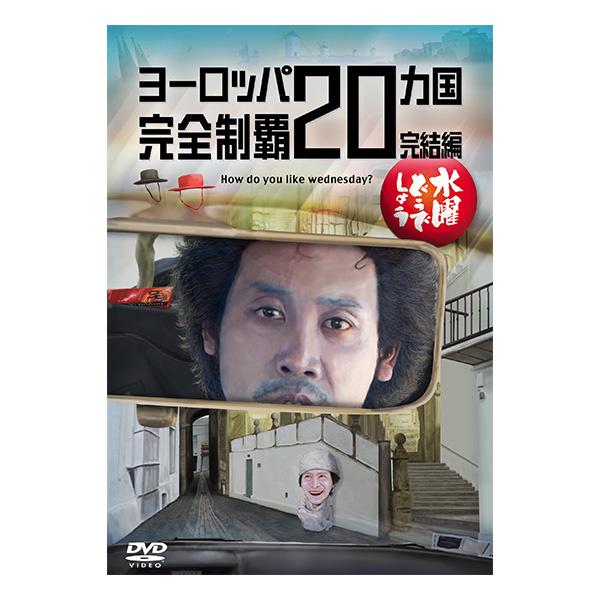 DVD28.jpg