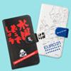 どうでしょうの手帳型スマホケースが登場!11月の新商品