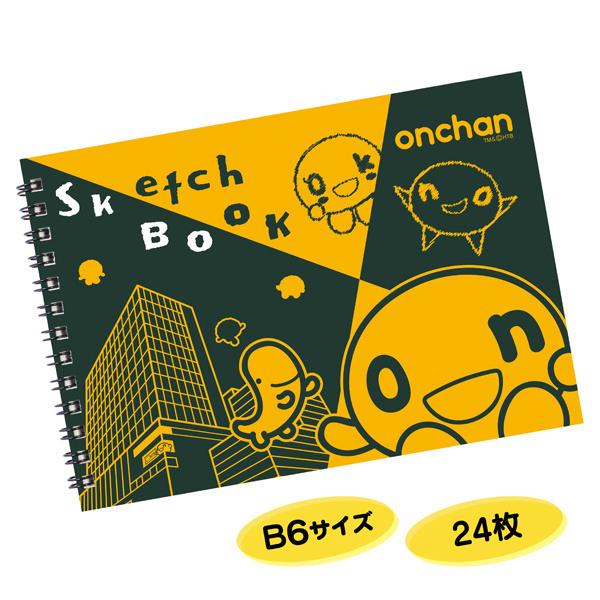 sketchbook2_onchan.jpg