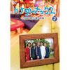 ハナタレナックス第7滴 -2008傑作選・後編- 【DVD】