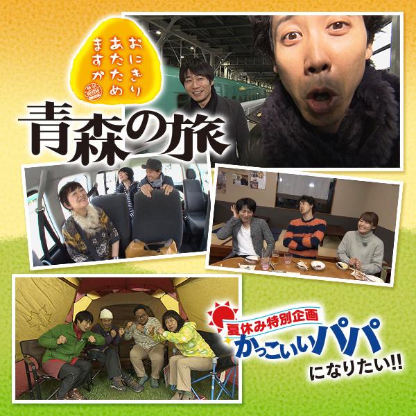 onigiri12_01.jpg